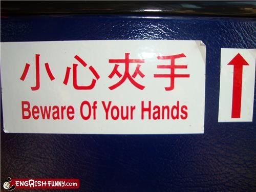 beware,caution,Hall of Fame,hands,sign