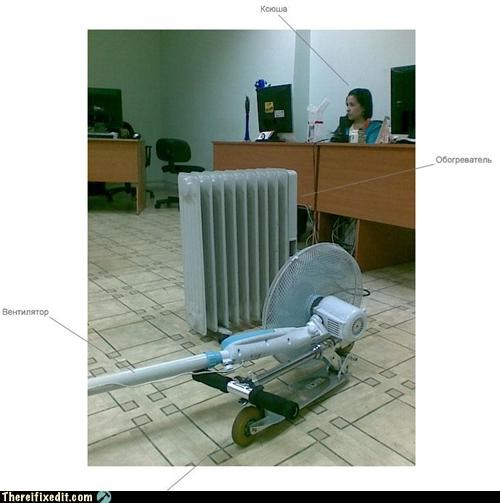 heater,office kludge,russia,scooter