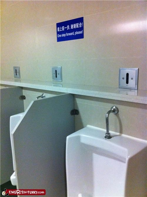 bathroom,dance,urinal