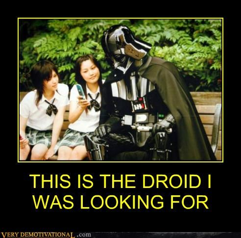droid hilarious Japan phone Sexy Ladies - 4950184448