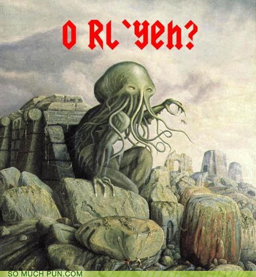 apostrophe cthulu grammar nazi hark meme orly perfectionism rlyeh ruined similar sounding vagrant - 4951750400
