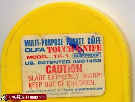 keep out knife warning - 4968445696
