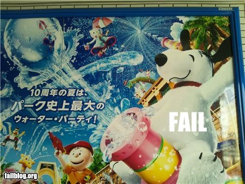 Snoopy Excitement FAIL Dammit Japan