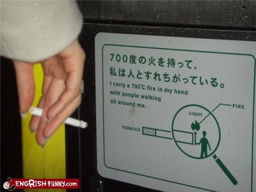 cigarette oh Japan sign warning - 4990802944
