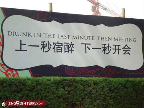 drink meeting Office sign - 4995178240