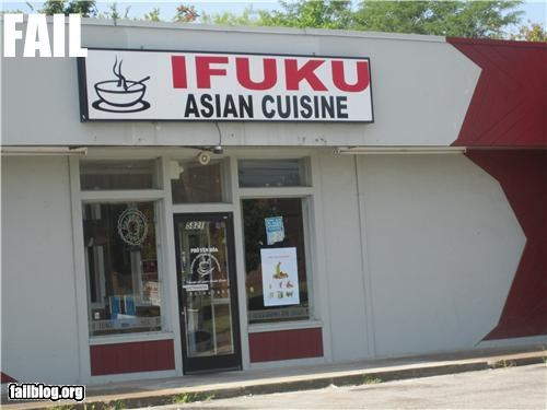 asian failboat Hall of Fame innuendo restaurant swear word