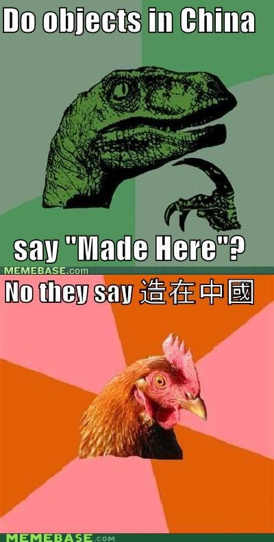 animemes anti joke chicken China chinese made her philosoraptor taiwin - 5005982464