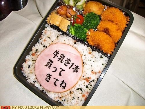 bento,japanese,lunch,message,writing