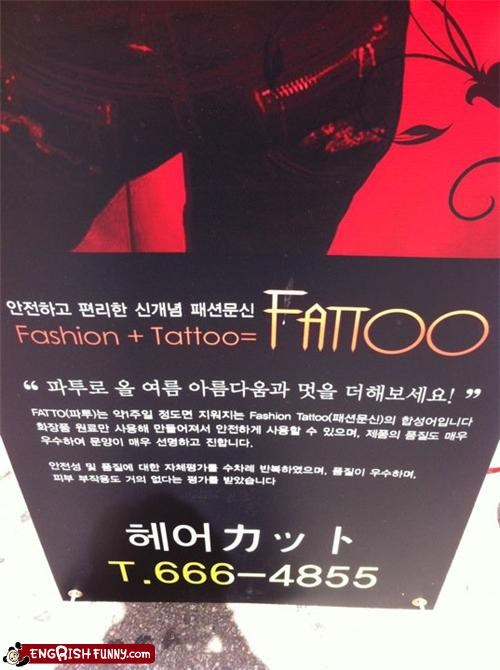 advertisement fashion so close tattoo - 5024865280