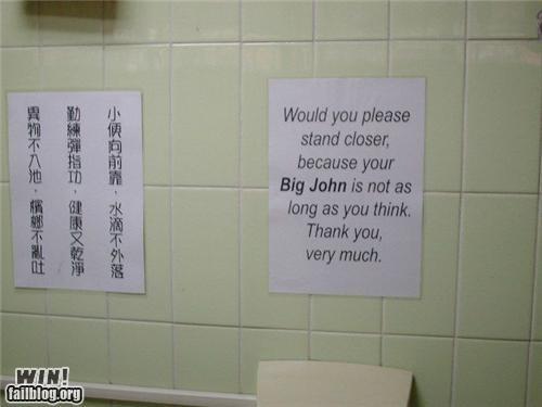 bathroom sign warning - 5042274048