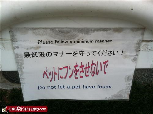 courtesy doggie bag manners park pet sign warning