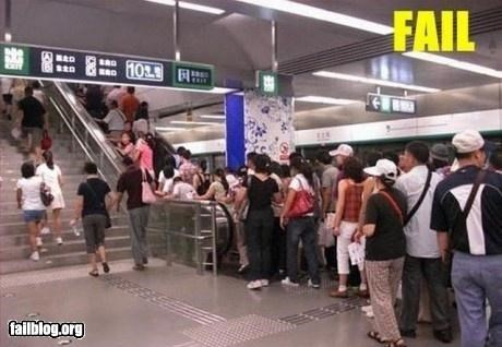 escalator,failboat,g rated,lazy,public transportation