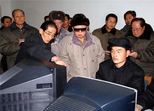 games gold farming hackers Kim Jong-Il North Korea Tech video games - 5065775872