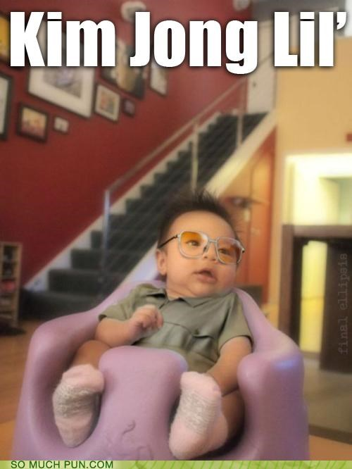 baby Kim Jong-Il little lolwut photoshop resemblance TLL - 5068702720