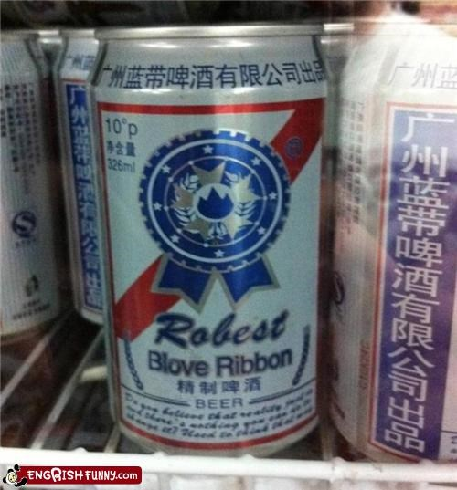 beer drink hipsters pabst pbr product store