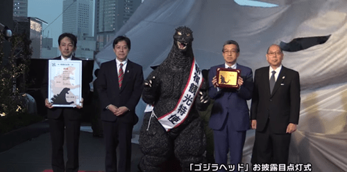 godzilla,ambassador,Japan,citizenship,Shinjuku