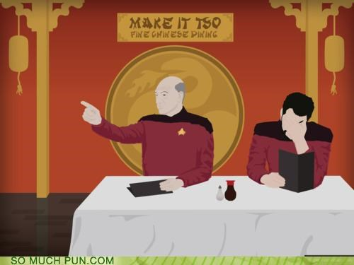 chicken chinese double meaning food Hall of Fame homophone jean-luc picard literalism noms picard Riker so Star Trek tso type - 5099351296