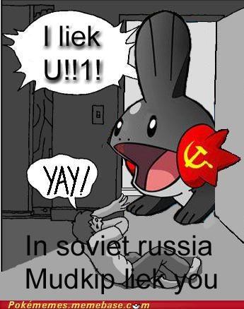 mudkip Pokémans russia soviet - 5100140800
