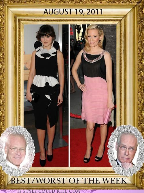 celeb cool accessories prada premiere Tim Gunn zooey deschanel - 5103985920