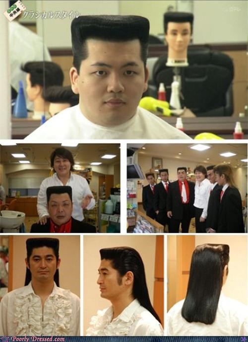 asian Flat top Hall of Fame mullet - 5106675456