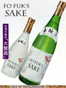 best of week Pronunciation sake that sounds naughty - 5106721024