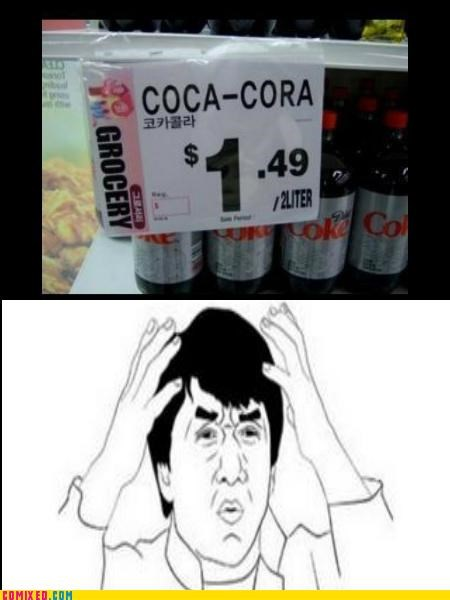 coca cola,engrish,foreign,Jackie Chan,the internets