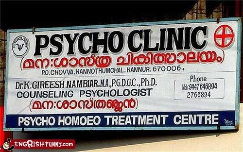 business clinic medical psychiatry psychology sign therapy - 5126003200