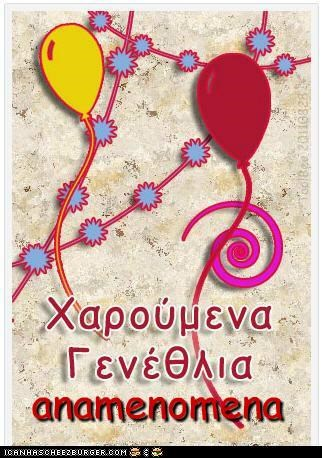 Happy birthday wishes to Greece!