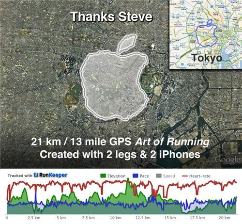 apple,gps,Nerd News,running,steve jobs,Tech,tribute