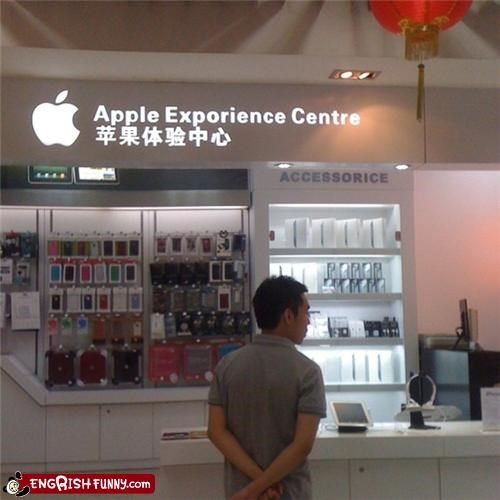 apple,apple store,fake,ipod,knockoff