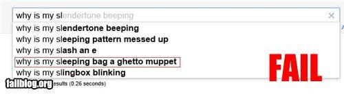 Autocomplete Me failboat innuendo list package stupidity