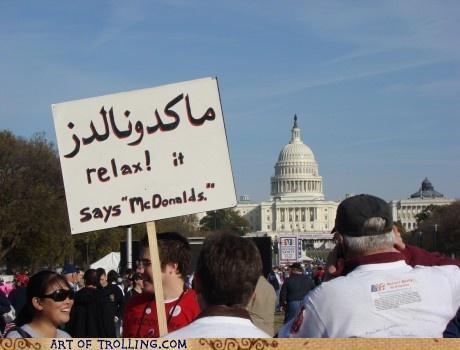 arabic IRL McDonald's sign - 5156862208