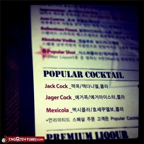 Most popular cocktail indeed!