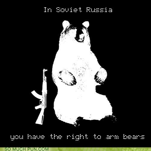 arms bear FAIL Hall of Fame lolwut order right second amendment Soviet Russia switch twist - 5199395328