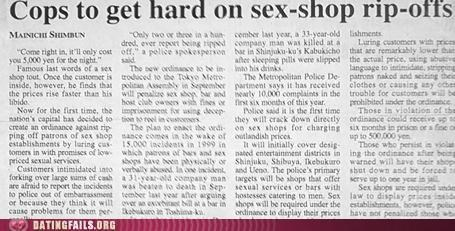 erection hard headline news sex shop We Are Dating - 5202605824