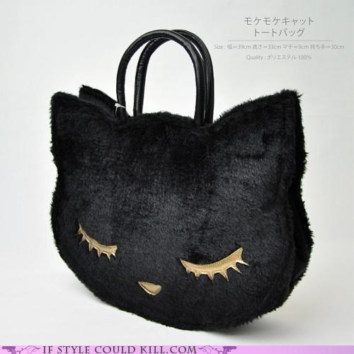 Cats cool accessories kittehs purses - 5203418624