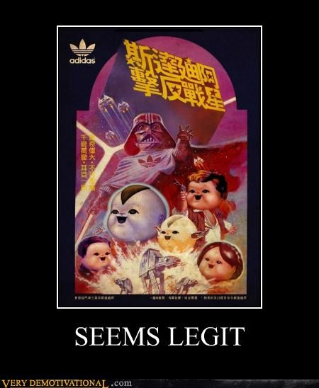 adidas hilarious seems legit star wars - 5220685056