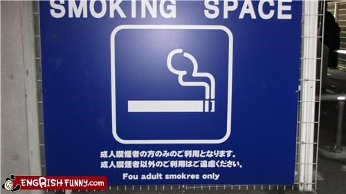 There's children Smokres in Japan?