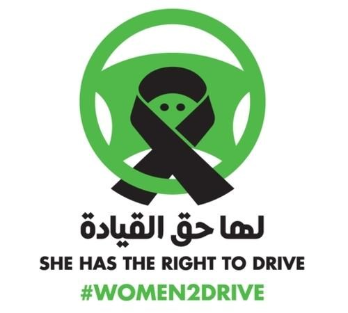 king abdullah Righted Wrong Saudi Arabia Women2Drive - 5252927232