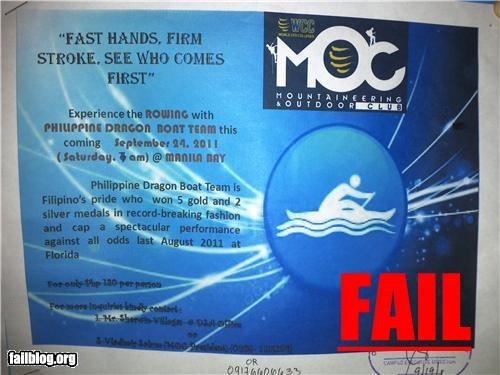 failboat innuendo motto signs sports - 5261810432
