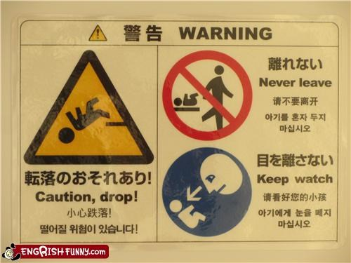 baby,bathroom,careful,caution,notice,parenting,sign,warning,watch