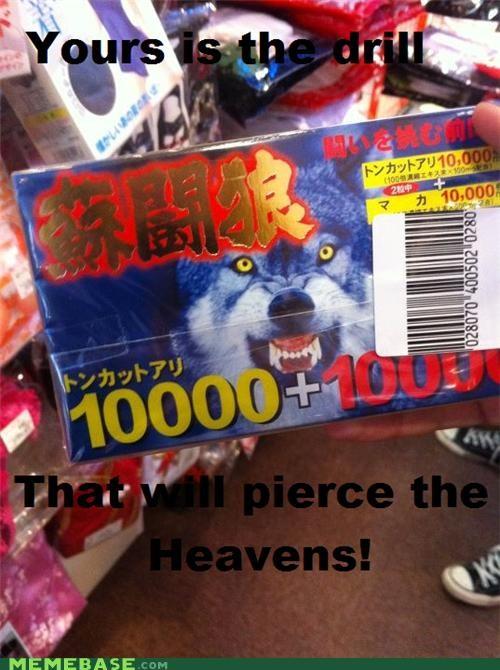 akihabara Courage Wolf form otaku pill viagra - 5269290496