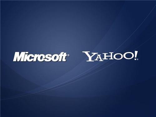 acquisition,bid,microsoft,Nerd News,rumors,takeover,Tech,yahoo