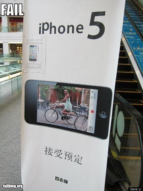 apple China failboat g rated iphone knock off technology - 5293387264