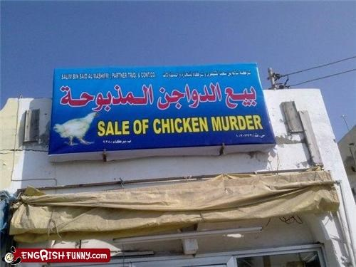 billboard chicken murder mistranslated - 5303962880