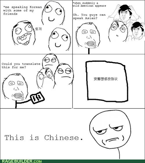 asian chinese racism Rage Comics - 5304368896