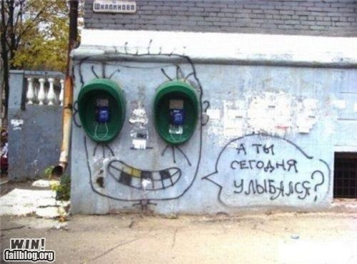 clever eyes face hacked irl phone booth - 5307656192