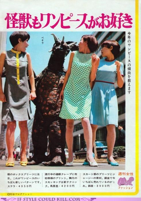 cool accessories,dresses,godzilla,Japan