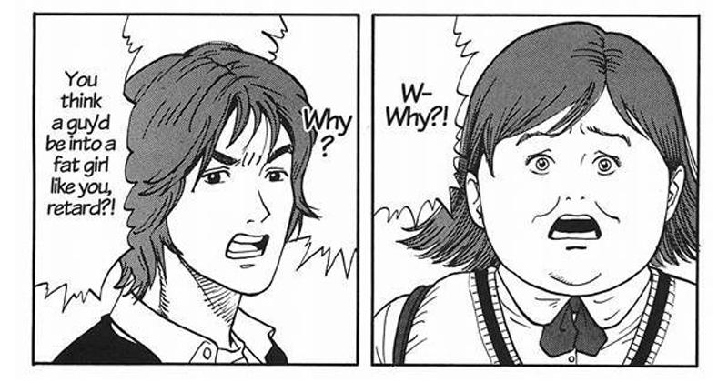 comics manga - 5317125