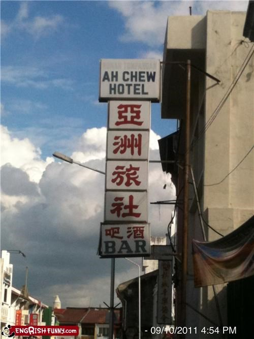 funny sign hotel sneezing